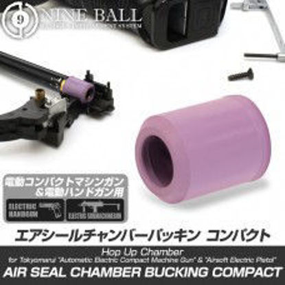 Nine Ball AEP  SMG Hop rubber (purple)