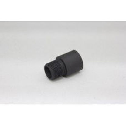 Oper8 14mm CW to 14mm CCW (+/-) Adapter