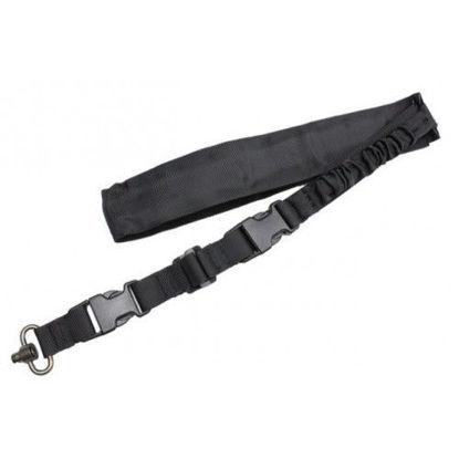 Oper8 Tactical QD 1 point sling (Black)