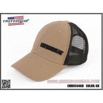 Emerson Gear Blue Label Ventilation baseball Cap - Khaki