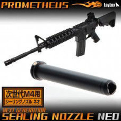 Prometheus Sealing Nozzle NEO for Next Generation AEG M4 Series